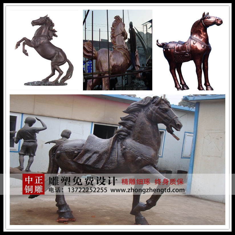 马雕塑0321 - 万能看图王.jpg