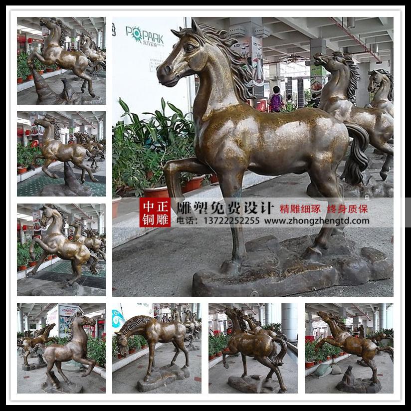 马雕塑 - 万能看图王.jpg
